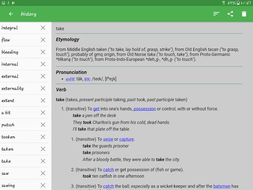 English Dictionary - Offline screenshot 12