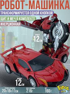 """Игрушка-Робот серии """"Город Игр"""" N3.1"""