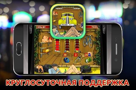 Game Club Garage Slots Volcano APK for Windows Phone