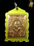 เหรียญสแตมป์หลสงพ่อคูณ วัดบ้านไร่ ปี2536 เนื้อทองแดง สภาพสวยกริ๊บครับ เลี่ยมพลาสติกพร้อมใช้