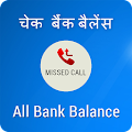 All Bank Balance By Missedcall
