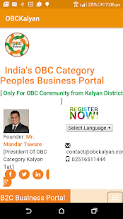 OBC KALYAN - screenshot