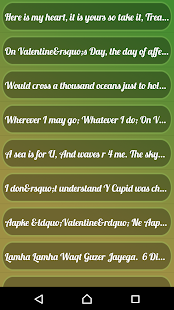 Valentine Sms Collection - screenshot