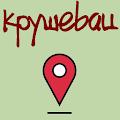 Android aplikacija Krusevac Info