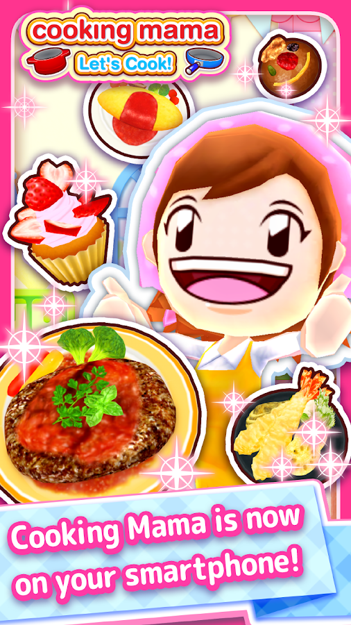 COOKING MAMA Let's Cook! Screenshot 6