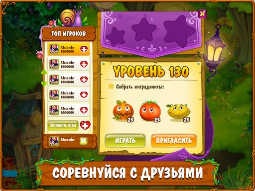 Магическая Кухня: три в ряд screenshot 7