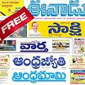 App Telugu News- All Telugu news apk for kindle fire