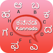 Kannada Keyboard APK for Bluestacks