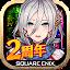 ブレイブリーアーカイブ D's report for Lollipop - Android 5.0