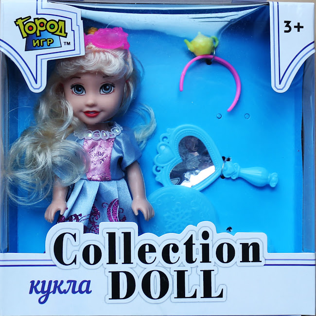 """Кукла """"Collection Doll"""" Виктория набор"""