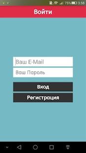 MobCoin: приход для андроид – Miniaturansicht des Screenshots