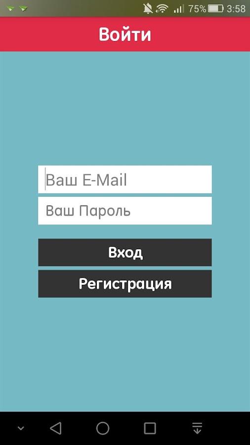 MobCoin: приход нате андроид – Screenshot