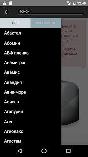 App Аптечка APK for Windows Phone