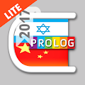 App HEBREW-CHINESE DICT (LITE) APK for Kindle