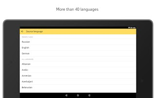 Screenshot of Yandex.Translate