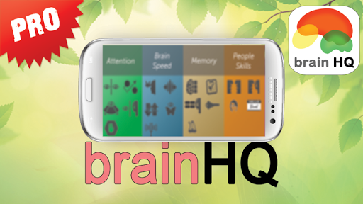 Brain-HQ Brain Training - screenshot