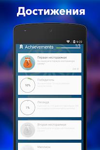 Game Миллионер APK for Windows Phone