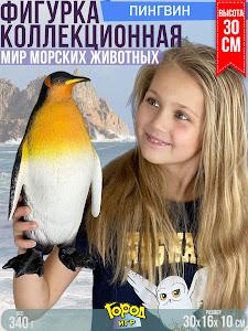 "Игрушка-фигурка серии ""Город Игр"", N3.17"