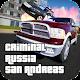 Criminal Russia San Andreas