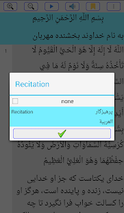Dua - دعا - screenshot