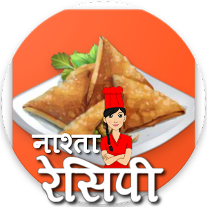 Download Indian Snacks Recipes in Hindi For PC Windows and Mac