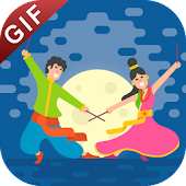 App Navratri GIF - Best GIF Collection 2017 1.0 APK for iPhone