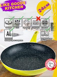Сковорода серии Like Goods, LG-11914