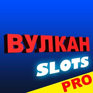 Cover art Vulcan Slots Pro
