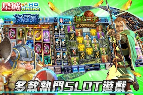 star city games app android