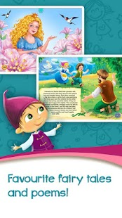 Azbooks - kid's fairy tales, songs, poems & games Screenshot