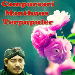 Download Lagu Campursari Manthous Full Album Terlengkap