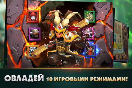 Clash of Lords 2: Битва Легенд screenshot 11
