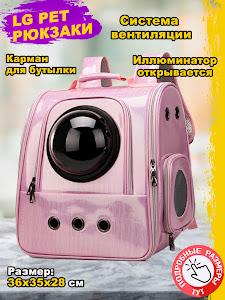 Рюкзак, серии Like Goods, LG-13154