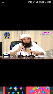 Bayanat Maulana Tariq Jameel - screenshot