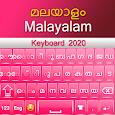 Malayalam Language keyboard