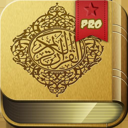 Tafsir Ibnu Katsir Pro (app)
