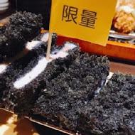 品田牧場日式豬排咖哩(台北南京東店)