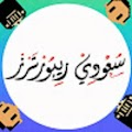 Free سعودي ريبورترز APK for Windows 8