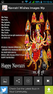 Navratri Wishes Images Wp - screenshot