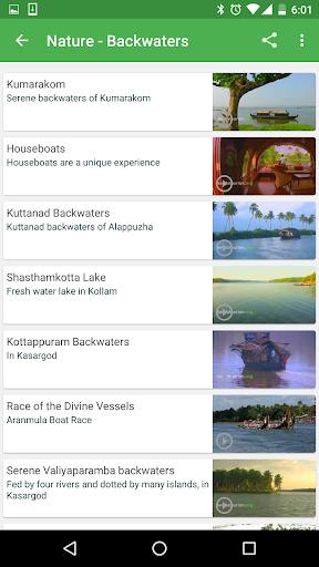 Kerala Tourism by Travae - screenshot