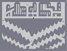 Thumbnail of the map 'let me get my hands'