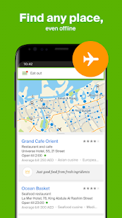 2GIS: directory & navigator for pc