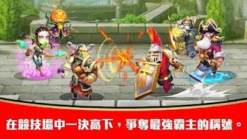 Screenshot of 城堡爭霸 - Castle Clash 繁體中文版