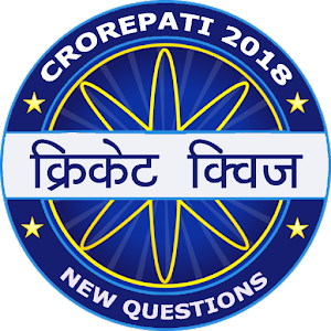 Play KBC Quiz 2018 and test and improve your knowledge in cricket APK Icon