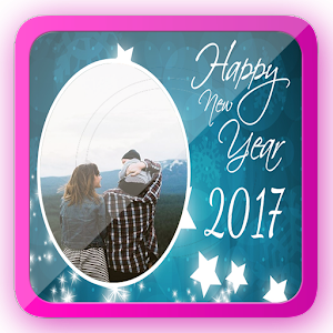 New Year 2017 Photo Frame HD