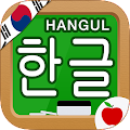 Download Korean Hangul Handwriting Free APK for Android Kitkat