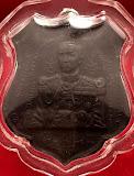เหรียญกรมหลวงชุมพร ปากน้ำประแสร์ ปี12(สวยแชมป์)