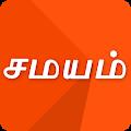 Download Tamil News India - Samayam APK for Android Kitkat