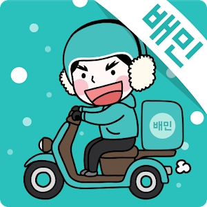 Free Download 배달의민족 APK for Samsung