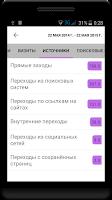 Screenshot of Metrica (Metrix) Free